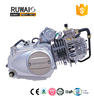 125cc zongshen motorcycle engine and parts factory sale