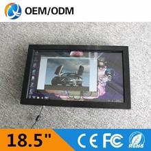 "industrial panel pc price 18.5 ""mini pc IR touch desktop computer"