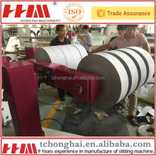 2015 top sale air blade nylon film converting and slitting machinery