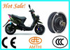 Hot Sale New Products Motor Tricycle/Tricycle Motor/Three Wheel Motorcycle Made In China,BLDC Electric Motor,Amthi
