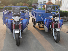 (HR) 250cc Heavy load power Cargo motorcycle tricycle/there wheel motorcycle tricycle