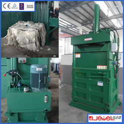JEWEL Brand Waste Material Recycling Compress Baling Machine, waste paper recycling machine