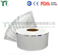 Factory direct sales widely used disposable medical supplies Tyvek 2FS pouch