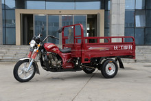 High quelity 3 wheel motorcycles hot sell in China