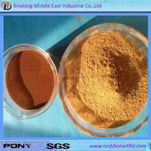 Activated carbon Adsorbent Sodium Lignosulfonate Powder for construction additive