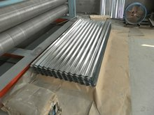 perfect corrugated gi steel roof sheet