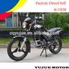 Chongqing street motorbike automatic cheap sale 125cc/150cc