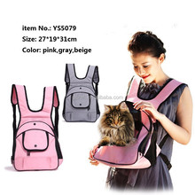 Unique Front Pet Carrier Dog Bag