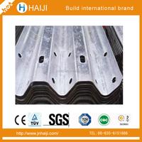 Advanced Metal Corrugated Highway Anti-collision Guard rail price per meter