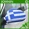 Brazil high quality car mirror cover flags for world cup accessory