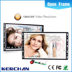 7 inch LCD open frame player into POP display