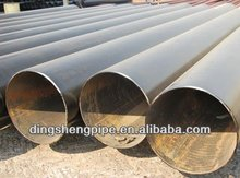 8 inch carbon steel seamless steel pipe