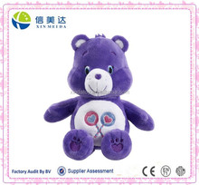Beanbag Share Bear Plush 20cm