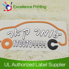 Water resistant car stickers and decals