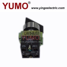 YUMO LAY5-BJ33 long handle push button 3 position stay put or spring return wireless push button