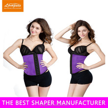 Cheap fashion purple color 4pcs steel bone waist girdle