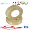 15 years professional in adhesive tape industry, packaging tape