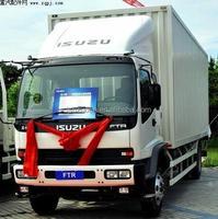 4x2 Brand New FTR Cargo Truck