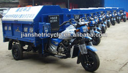 250cc large tricycle for garbage