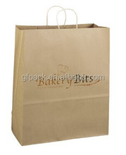 fashion clothe packaging, yellow kraft paper bags for jean
