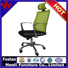 NEW ARRIVAL !!! Comfortable Headrest Ergonomic executive luxury office furniture