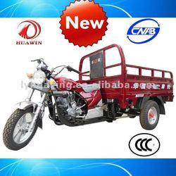HY110ZH-YTZ trike 3 wheel motorcycle 110cc