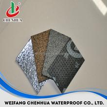 China Alibaba SBS bitumen basement waterproofing membrane products