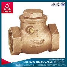 butterfly type check valve