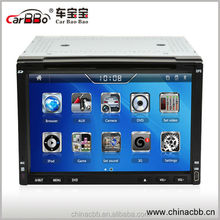 2015 6.95 inch wince 6.0 Universal DVD GPS navigation with USB , SD , Blue tooth ,