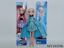 Hot sale 9.5 inch frozen doll lifelike love doll solid silicone love dolls
