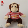 High quality customized musical toys wholesale plush electronic monkey plush singing and dancing dog animal toy
