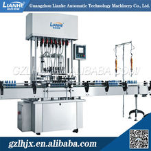 security and environmental protection of cream paste filling machine