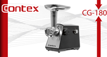 Contex 1000W best meat grinder