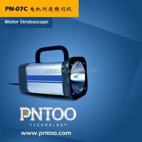 Hot sell portable digital stroboscope tachometer for electric motors