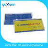 Custom printing pvc material hot-selling pencil bag /file bag