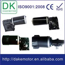 90mm 12V24V 200W 500W worm 12v dc electric motor for bicycle