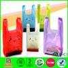 transparent printing shopping embossing packaging bag