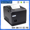3 inch thermal receipt printer 80mm with 260mm/sec Printing Speed C2008