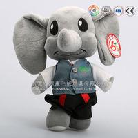 Stuffed Plush Elephant Toy Fine Fabric For Soft Toy
