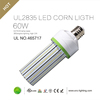 250W metal halid lamp replacement 60W E40/E27 led corn light with UL listed