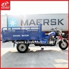 Factory custom tricycle/ tuk tuk tricycle motorcycle/ motorcycle trike tricycle car for farmer