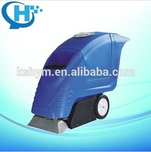 1500W three-in-one automatic carpet washing machine