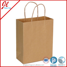 Shopping Craft Paper Bag with Twisted handle and LOGO
