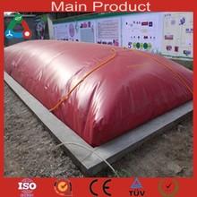 Automatic Control System Membrane Biogas Holder, Biogas Storage Tank, Biogas Membrane