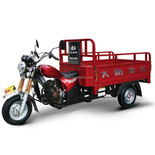 Best-selling Tricycle 200cc tricycles differential made in china with 1000kgs loading Capacity
