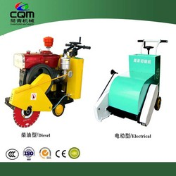 High quality and bottom price supply Concrete floor cutting machine,concrete road cutter