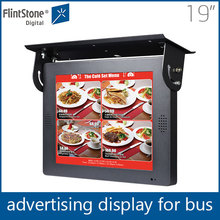 Flintstone 19 inch bus advertising lcd display