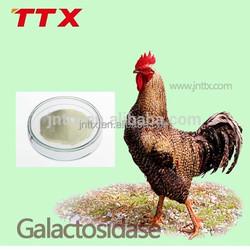 Good quality animal feed use catalase enzyme