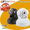 Lovely cctv wifi digital video long distance wireless ip camera