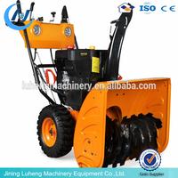 Engine Snow Blower Parts/ Mini Snow Blower/Snow Sweeper